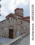 Small photo of The Church of St. John the Baptist is a domed cruciform church, built of undressed stone. It is one of the best preserved churches in Nessebar