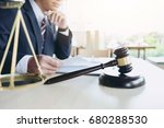 close up of gavel  male lawyer... | Shutterstock . vector #680288530