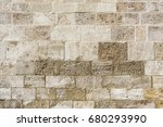 a stone wall as a background | Shutterstock . vector #680293990