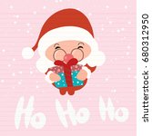 santa claus stand and smile.... | Shutterstock .eps vector #680312950