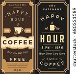 happy hour. free coffee flyer.... | Shutterstock .eps vector #680331589