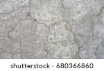 old concrete wall | Shutterstock . vector #680366860