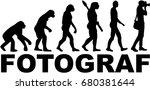 photographer evolution with... | Shutterstock .eps vector #680381644