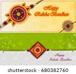 elegant rakhi for brother and... | Shutterstock .eps vector #680382760