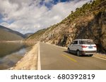 shangri la  china   jan 5  car... | Shutterstock . vector #680392819