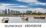 Stock photo the skyline of doha qatar on a sunny day 680408248