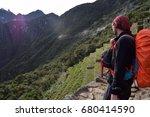 trekking | Shutterstock . vector #680414590