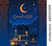 goodnight card. goodnight and... | Shutterstock .eps vector #680431849