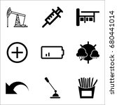 set of 9 miscellaneous icons... | Shutterstock .eps vector #680441014