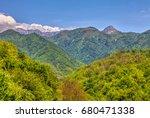the wooded hills of montenegro... | Shutterstock . vector #680471338
