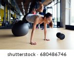 young woman exercising with... | Shutterstock . vector #680486746