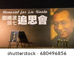 Small photo of HONG KONG - JULY 20, 2017: Hundreds of people showed up in the Hong Kong part of a global memorial service for late Chinese dissident Liu Xiaobo, on the 7th day of Liu's death. Editorial Use Only.