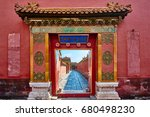 architecture detail of the... | Shutterstock . vector #680498230