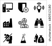 set of 9 miscellaneous icons... | Shutterstock .eps vector #680512180