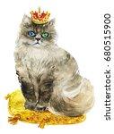 Gorgeous King Siberian Cat Wit...