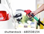 refueling car at the refuel... | Shutterstock . vector #680538154