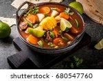 autumnal vegetable stew.... | Shutterstock . vector #680547760
