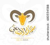 illustration of eid al adha... | Shutterstock .eps vector #680554588