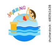 little boy swimming sport...   Shutterstock .eps vector #680561638