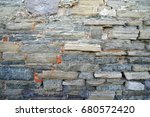 old stone wall texture | Shutterstock . vector #680572420