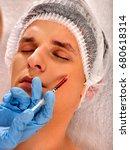 filler injection for male...   Shutterstock . vector #680618314