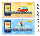 fast food and pizza delivery... | Shutterstock .eps vector #680619580