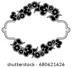 black and white silhouette... | Shutterstock .eps vector #680621626