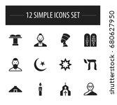 set of 12 editable icons....