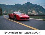 beijing   june 8  2017  ferrari ... | Shutterstock . vector #680636974