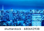 night view of city | Shutterstock . vector #680642938