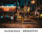 july 14  2017  soho district ... | Shutterstock . vector #680664544