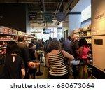 new york city   july 18  2017 ... | Shutterstock . vector #680673064