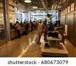 new york city   july 18  2017 ... | Shutterstock . vector #680673079