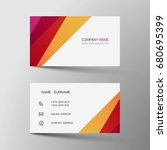 business card. inspired by... | Shutterstock .eps vector #680695399