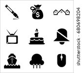 set of 9 miscellaneous icons... | Shutterstock .eps vector #680698204