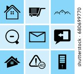 set of 9 mixed icons such as... | Shutterstock .eps vector #680699770