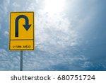 u turn ahead split on the sky... | Shutterstock . vector #680751724