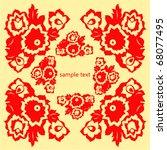 artistic flower background. | Shutterstock .eps vector #68077495