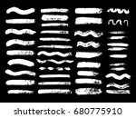 painted grunge stripes set.... | Shutterstock .eps vector #680775910