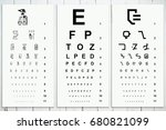 chart to test visual acuity... | Shutterstock . vector #680821099