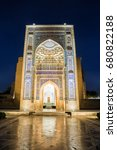Small photo of Gur-Emir mausoleum of Tamerlane (Amir Timur) and his family at night. Samarkand. Uzbekistan