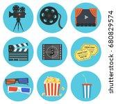 nice flat vector cinematography ... | Shutterstock .eps vector #680829574