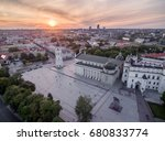 vilnius old town and cathedral... | Shutterstock . vector #680833774