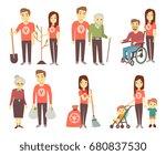 volunteer helping to disabled... | Shutterstock .eps vector #680837530