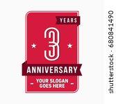 3 years anniversary design...   Shutterstock .eps vector #680841490