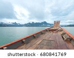 view at ratchadapha dam at... | Shutterstock . vector #680841769