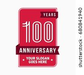 100 years anniversary design... | Shutterstock .eps vector #680841940
