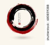 black and red ink round stroke... | Shutterstock .eps vector #680859388