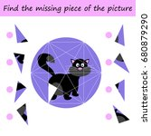 Visual Logic Puzzle  Find The...