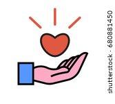 vector hand icon giving heart   Shutterstock .eps vector #680881450